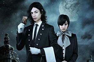 Black Butler Kuroshitsuji Live Action Movie