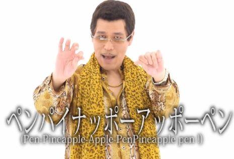 pen pineapple pen costume guide